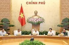 政府总理阮春福:继续保持增长动力