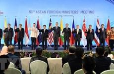 第51届东盟外长会议:加强湄公河与恒河水资源管理和可持续利用的合作