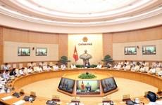 越南政府7月份例行会议:须对自动数据处理设备进口作出严格规定