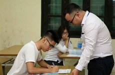 和平省2018年国家高中毕业和大学入学统一考试成绩中违法行为遭起诉