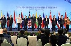 第51届东盟外长会议:东盟-印度外长会议召开
