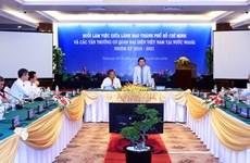 越南驻外代表机构为推动胡志明市与世界各地的合作关系做出积极贡献