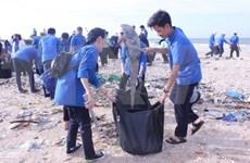 """平顺省2018年""""清洁海洋"""" 活动吸引300名团员青年参加"""