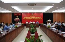 越南祖国阵线着力提升反腐工作效率