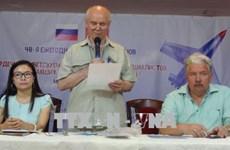 原援越俄罗斯军事专家第48次见面会在俄罗斯举行