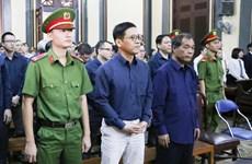 """范功名""""故意违反国家经济管理规定造成严重后果""""一审被判处有期徒刑30年"""