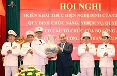 政府总理阮春福:集中建设德才兼备的人民公安队伍