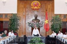 阮春福主持召开消除战后爆炸物和有毒化学品危害国家指导委员会会议