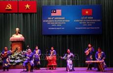 越南与马来西亚建交45周年庆祝活动在胡志明市举行