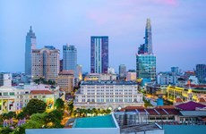 至2025年越南将有智慧城市