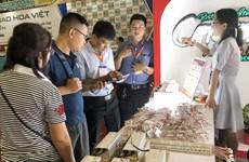 2018年越南国际工业制造技术设备展在河内举行