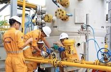 2018年前7个月越南国家油气集团超额完成生产经营目标