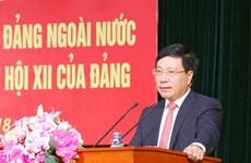 2018年越共海外事务党委大会在河内举行