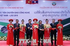 2018年越老技术转让促进论坛在老挝开幕