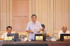 国会常务委员会就2011-2016年阶段外国贷款利用和管理的法律政策执行情况进行监督