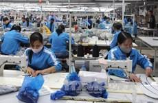 CPTPP和EVFTA为越南纺织服装业创造巨大的投资吸引力