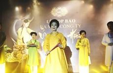 越南研究复制古代服装  努力弘扬传统文化价值