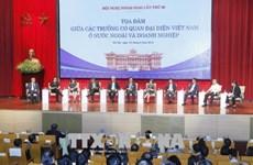 越南外交:主动、创新、有效  胜利实现越共十二大决议