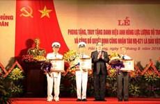 HQ-671号军事运输船被列入国宝名单