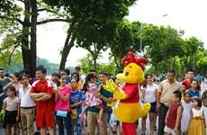 2018年亚洲体育大会推介会:传递公平竞赛精神