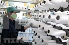 美国对原产于越南的进口包装袋征收3.24%至6.15%的反补贴税