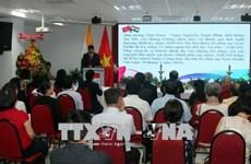印度独立日71周年见面会在胡志明市举行