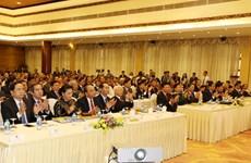 越南第30届外交会议:外交的三大支柱须共同创造巨大影响力