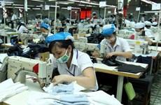 同奈省吸引外资达11.4亿美元  超出全年既定目标