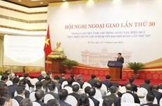 第30届外交会议:越南驻外代表机构主动推动贸易投资合作