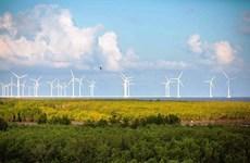 2018年可再生能源周即将举行