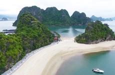 越南煤炭城市发展旅游业