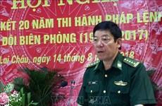 莱州省边防部队鼓励人民群众积极参加边境保卫和越中陆地边界线勘界立碑工作
