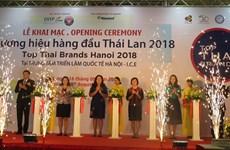 2018年泰国顶尖品牌展在河内举行