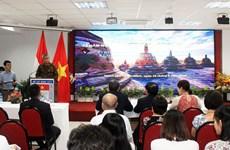 印度尼西亚独立日73周年庆典活动在胡志明市举行