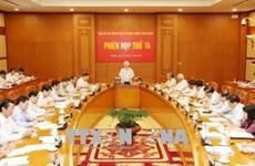 越通社简讯2018.8.16