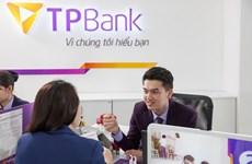 穆迪上调越南先锋商业银行的信用评级