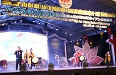 日本文化日活动在广南省拉开序幕