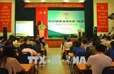 越南与中国青年和大学生交流活动在岘港市举行