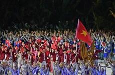 ASIAD 2018: 2018年雅加达亚运会正式开幕  越南代表队力争夺得3到5枚金牌