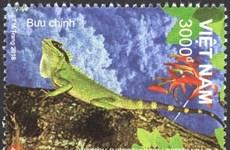 """""""Kon Ka Kinh 国家园林动物纪念邮票""""在嘉莱省首发"""