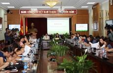 2018年中部各少数民族文化节将在广南省举行