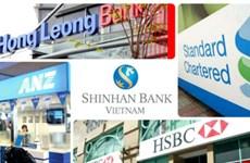 越南外资银行两年数量增加一倍