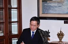 越南驻印尼大使范荣光:越南与印尼战略伙伴关系——化挑战为机遇