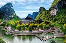 越南跻身2018年亚太地区最佳旅游目的地名单