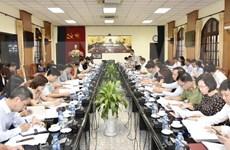 WEF ASEAN 2018:成为东盟及世界各国的共同关注点