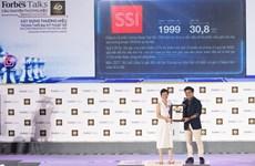 越南40家最具价值品牌获表彰