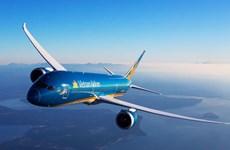 """受台风""""苏力""""影响 越航调整往返韩国部分航班计划"""