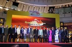 2018年越南商品与旅游周在泰国正式开幕