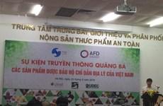 越南进一步加大地理标志产品保护工作力度