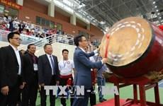 2018年第二次越南传统武术国际锦标赛正式开赛